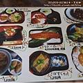 20140920-31-伏見稻荷鰻魚飯.jpg