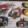 20140920-32-伏見稻荷鰻魚飯.jpg