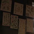20140920-34-伏見稻荷鰻魚飯.jpg