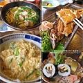 20140920-35-伏見稻荷鰻魚飯.jpg