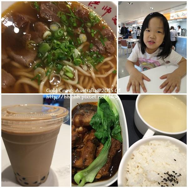 20150113-台北-吉隆坡-4.jpg