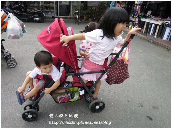 雙人推車比較-6.jpg