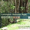 20150118-黃金海岸-Lamington National Park-24.jpg