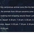 20150720-62-night safari