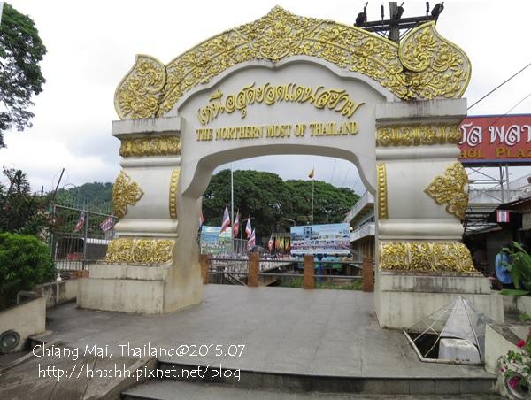 20150721-16-泰國最北邊.jpg