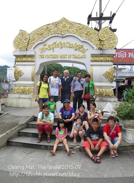 20150721-17-泰國最北邊.jpg