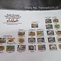 20150722-2-asia scenic thai cooking school.jpg