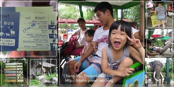 20150723-3-chiang mai zoo.jpg