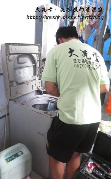 大洗堂洗衣機清潔家-1.jpg