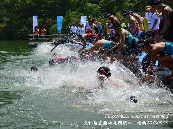 2015梅花湖鐵人三項-4