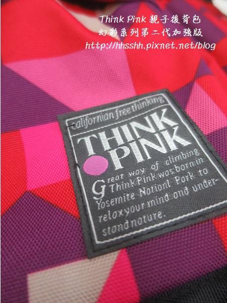 think pink-3.jpg