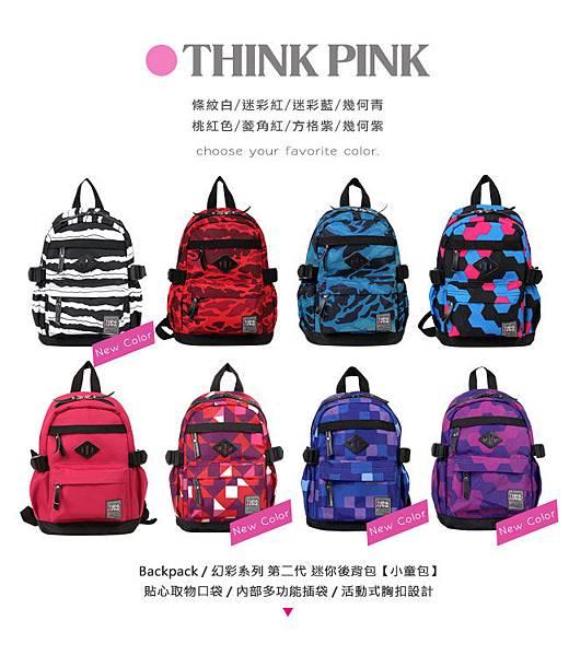 think pink-30