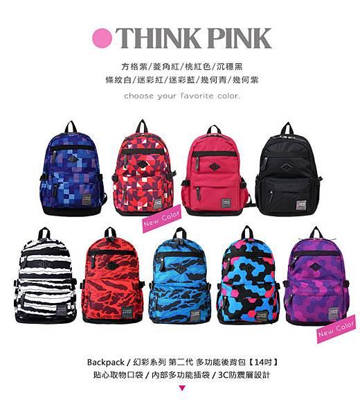 think pink-31