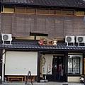 201511-京都雅順旅館-1.jpg