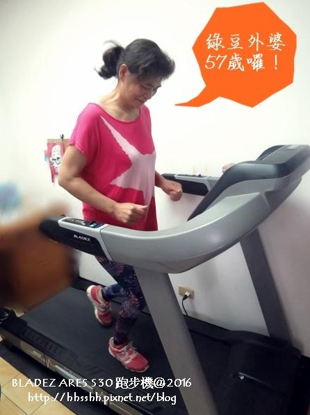 are s30-長輩-2.jpg