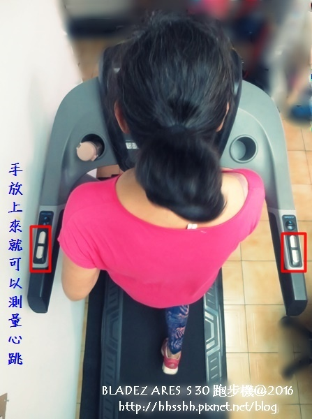 are s30-長輩-1