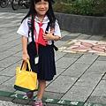 20160906-1-放學後.jpg