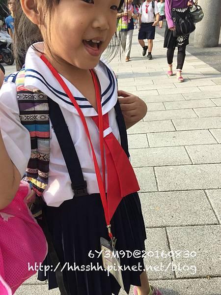 20160830-5-放學後.jpg