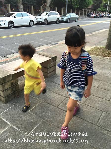 20160831-1-放學後.jpg