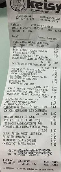 barcelona-20170331-17.jpg