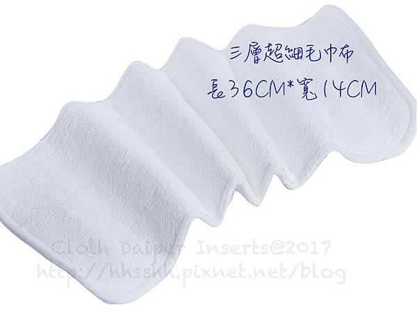 毛巾布尿布墊
