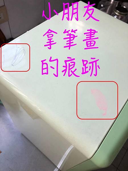 紫外線消毒鍋的痕跡.jpg