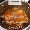 小美做的紅燒蔬菜湯。