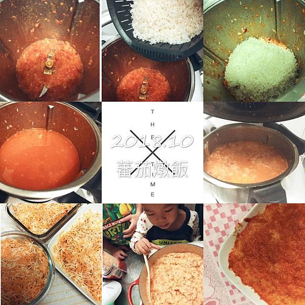 小美做的蕃茄燉飯
