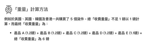 螢幕快照 2018-11-13 00.11.27