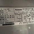 5-洗衣機身分證