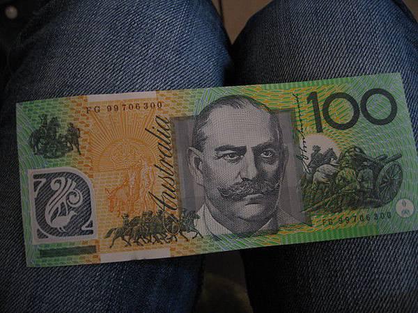 澳幣100元˙男生面