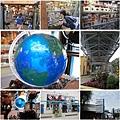 0914-16-地球儀&有趣店家.jpg