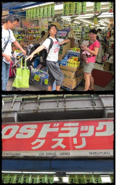 1018-5-便宜美妝店.jpg