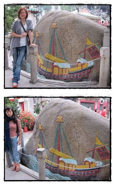 1213-4-廟內大石.jpg