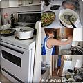 大廚與廚房