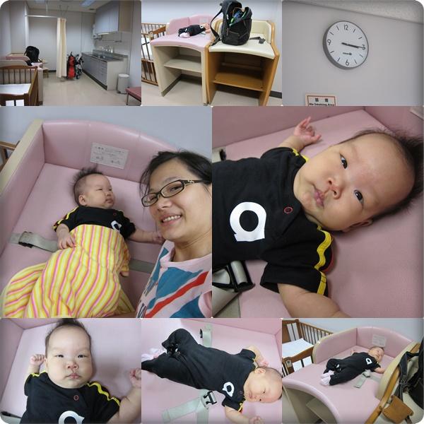 東京機場的哺乳室