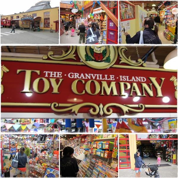 0914-17-玩具店.jpg