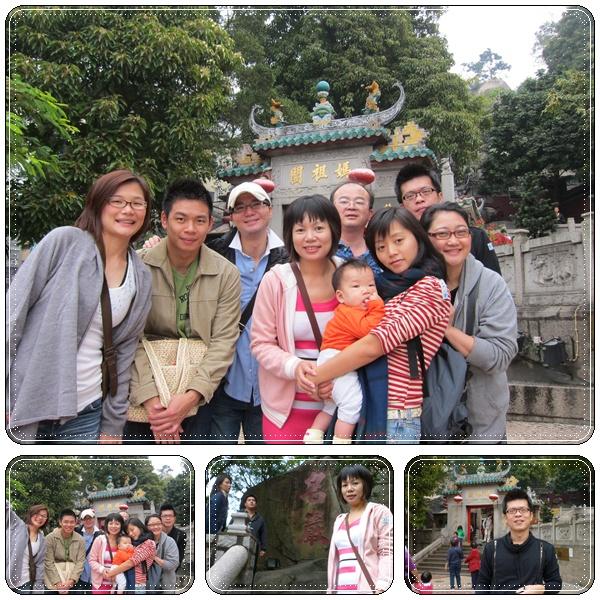 1213-2-媽祖廟.jpg