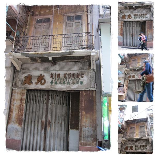 1214-9-好老的樓.jpg