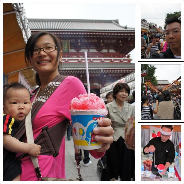 1017-7-草莓糖水冰.jpg