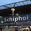阿姆斯特丹機場外一景