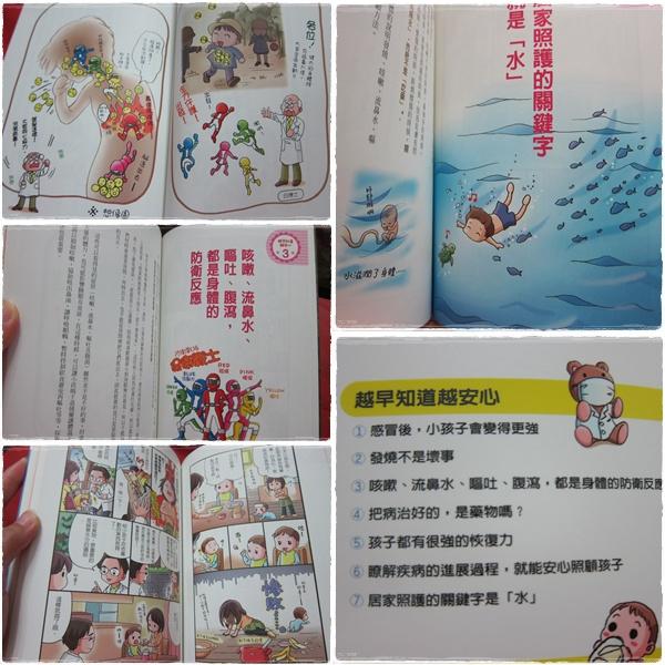 1121-b-book.jpg