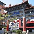 中餐地點:中國城