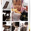 0326-34-好吃的甜甜圈.jpg