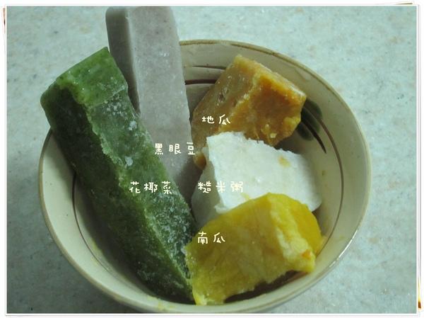 0129-a-第一次吃黑眼豆.JPG