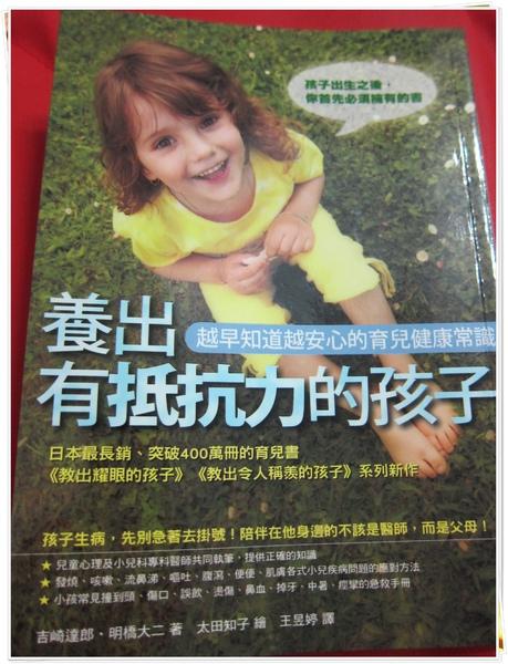 1121-a-book.JPG