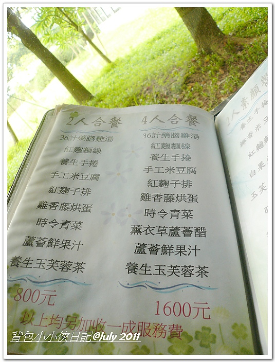 P1100206.jpg