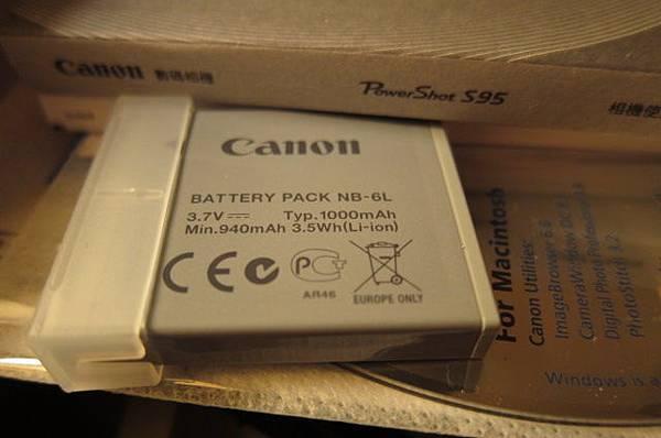 原廠電池正面