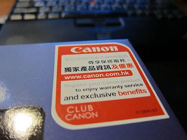 香港公司貨?