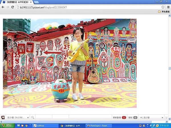 Pixnet文章欄位變大css - 09.jpg